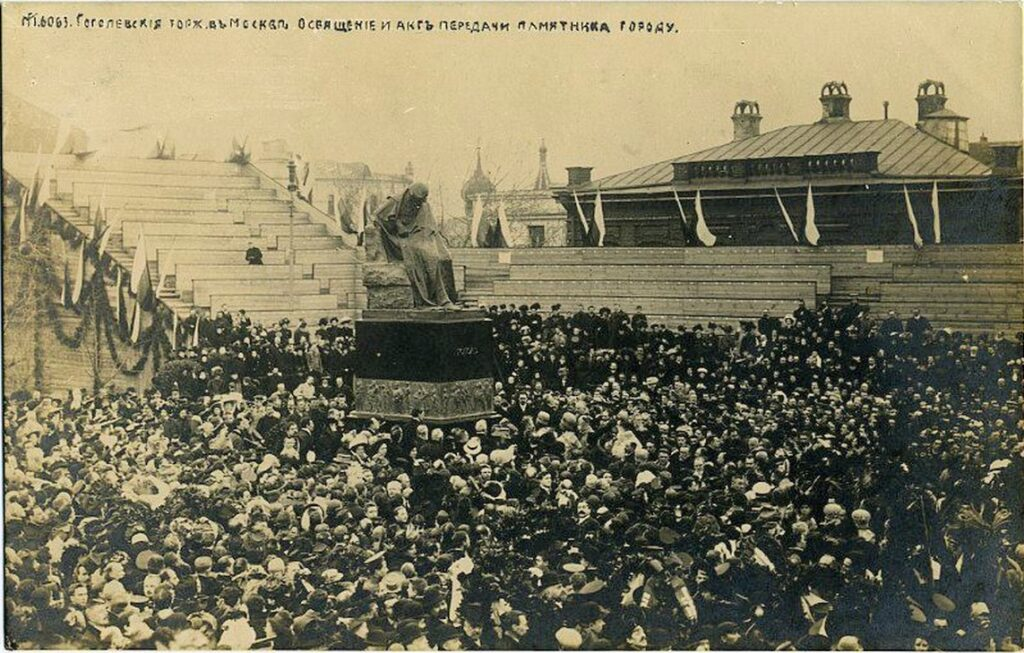 Opening of the monument to Nikolai Gogol in Moscow, 1909