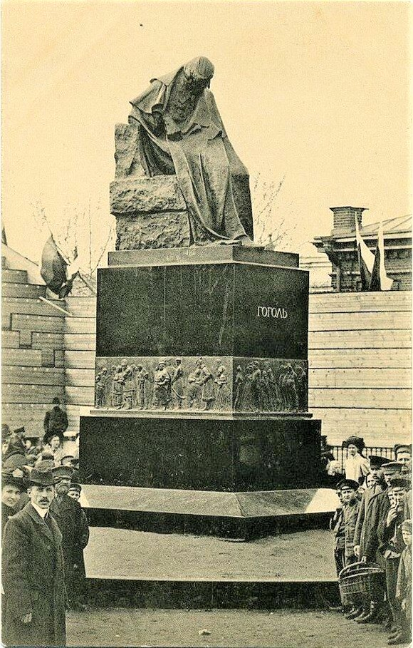 Monument to N.V. Gogol in Moscow, 1909