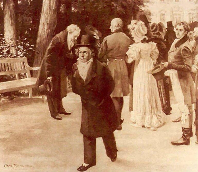 Знаменитый случай в Теплице. Поэт Гете кланяется императорской семье, а глухой Бетховен проходит мимо, не замечая императора. Июль 1812 года.