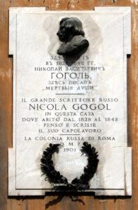 Мемориальная доска на доме, где жил Гоголь в Риме, в Италии
