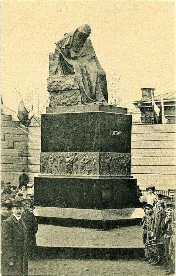 Памятник Н.В.Гоголю в Москве, 1909